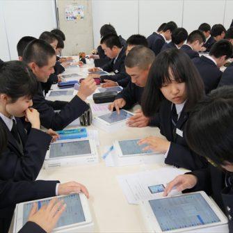 【教員採用】平成30年度 英語科教員募集