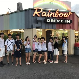 【国際交流】Aloha Study Tour 2017 第15日目