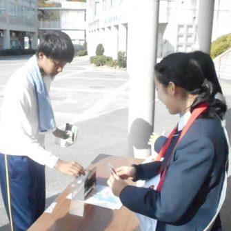 【生徒会活動】赤い羽根共同募金活動実施