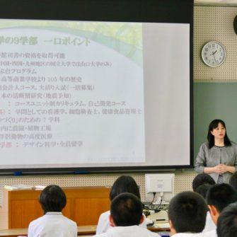 【進路学習】高3対象大学説明会2